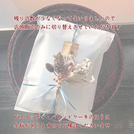 チェルベロコーヒーのシュトーレン2020