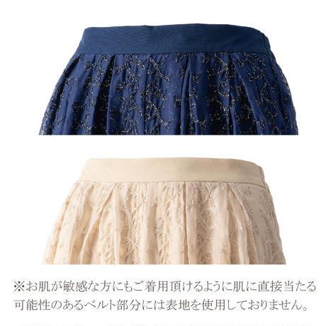 総刺繍シフォンワイドパンツ(ネイビー)