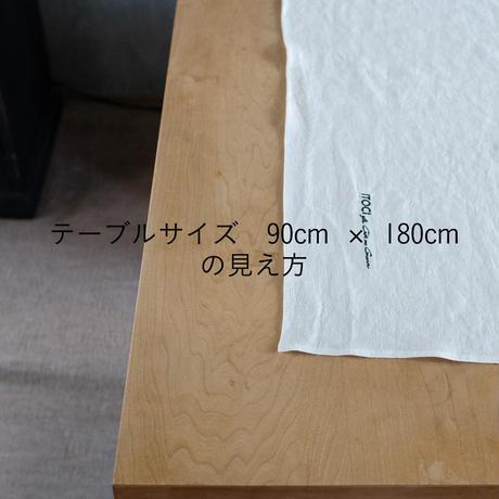 big cloth kuro