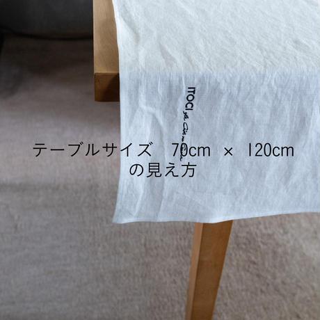 big cloth siro