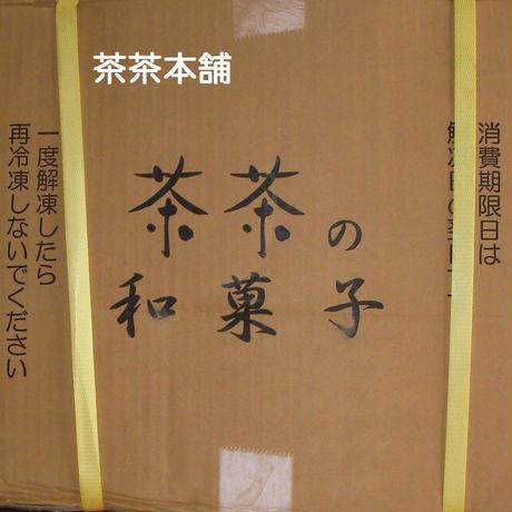 10種類の和菓子詰め合わせセット(送料無料)