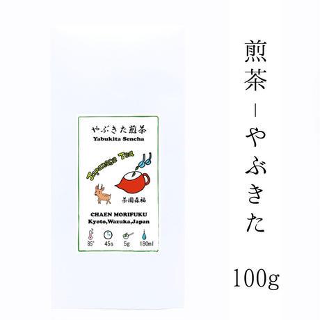 煎茶 - やぶきた(100g)