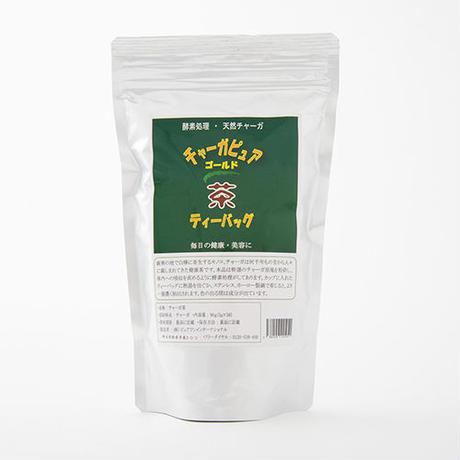チャーガピュアゴールド茶【毎月1パック定期コース】