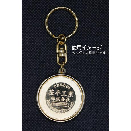 31mmメダル用ホルダー ゴールド色・シルバー色