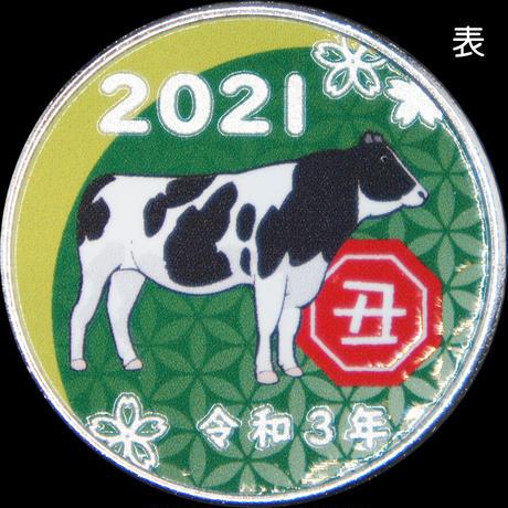 【干支】2021丑年メダルGREEN ゴールド色・シルバー色
