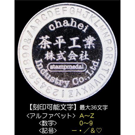 【疫病退散】CHAHEIオリジナルアマビエメダル(前B)シルバー色