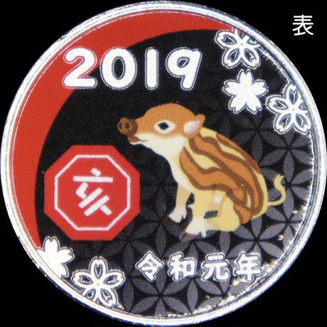 【干支】2019亥年メダルBLACK ゴールド色・シルバー色