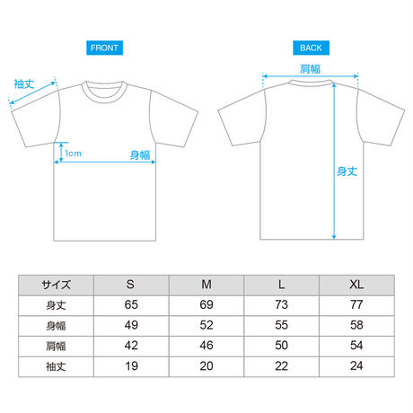 【数量限定】keep on Tシャツ(おとなサイズ)