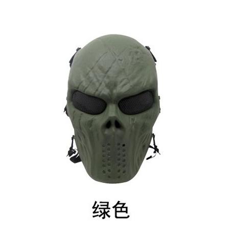 サバゲー フルフェイスマスク 安全 戦術 防弾 軍事 ミリタリー ペイントボールゲーム ハロウィン コスプレ イベントやパーティーで盛り上がる★