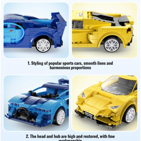 【レゴ互換】スーパーカー リモコン付き まるでラジコン レーシングカー 黄 青【2色展開】