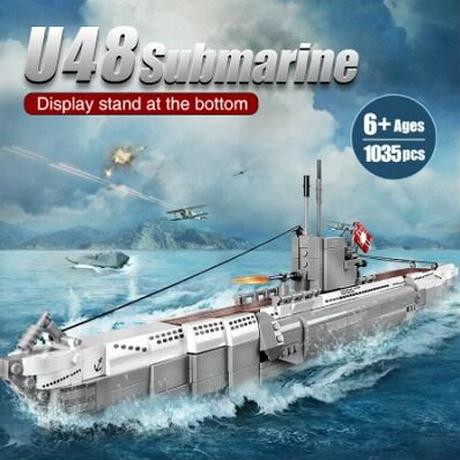 【レゴ互換】U48 潜水艦 ブロックセット 男の子 プレゼント【LEGO風】