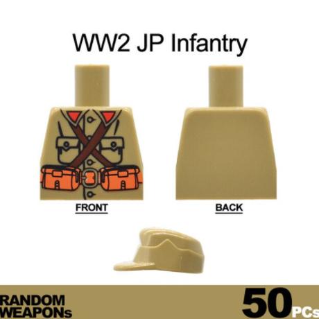 【レゴ戦争日本軍】 日本兵 ミニフィグ50体+武器セット 【レゴ互換】