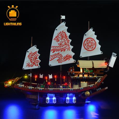 レゴ 70618 ニンジャゴー 空中戦艦 バウンティ号 互換 LEDライトキット バッテリーボックス ライトアップ セット