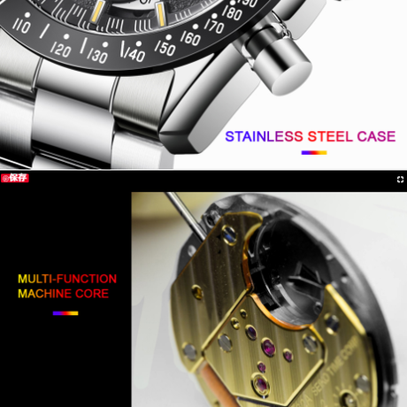 【高級ブランド】 BENYAR 海外 メンズ腕時計 クロノグラフ 防水 ステンレスベルト 高耐久 クォーツ 日付表示 ビジネス 【選べる2色】
