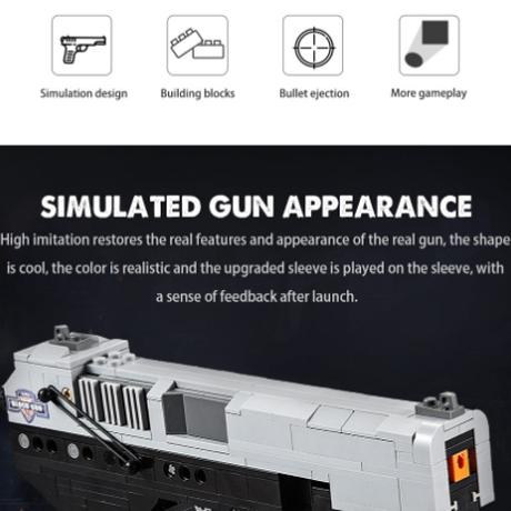 レゴ互換 銃セット ピストル 警察 SWAT ミリタリー スワット 特殊部隊 武器 第二次世界大戦 WW2 LEGO風 ブロックセット 約23cm