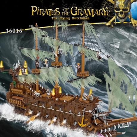 【レゴ互換】 フライング・ダッチマン号 パイレーツ オブ カリビアン 幽霊船 【海賊船】