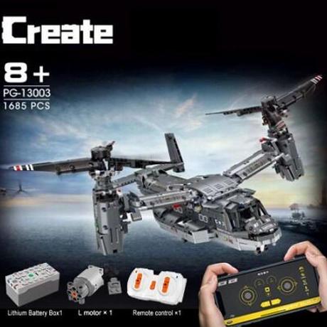 【レゴ互換】オスプレイ V-22 リモコン付き ブロックセット 男の子【LEGO風】