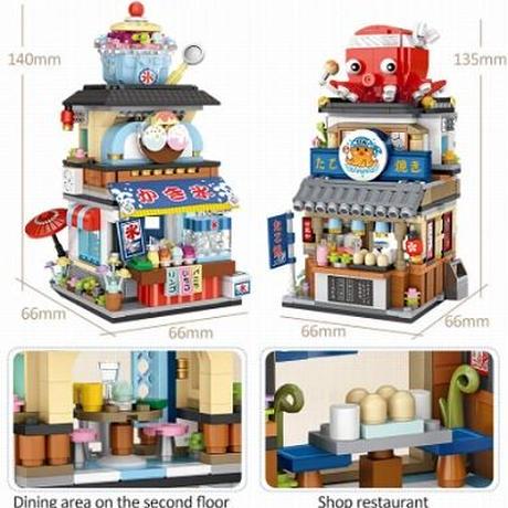 【レゴ互換】たこ焼き屋+かき氷屋さん ブロックセット LEGO風【知育玩具】
