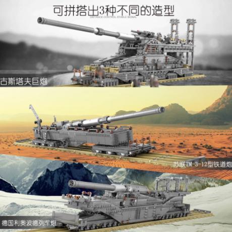 【レゴ互換】 ドイツ軍 80cm列車砲 ドーラ 第二次世界大戦 【ミリタリー】