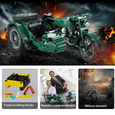 【レゴ互換】オートバイ ラジコン R75 リモコン付き 第二次世界大戦【ドイツ軍】