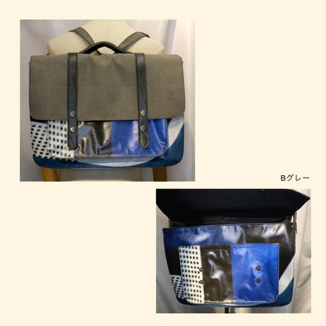 waste studio☆wastel XL
