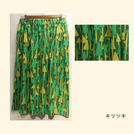青衣☆ロングスカート