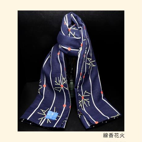 青衣☆ ストール大判