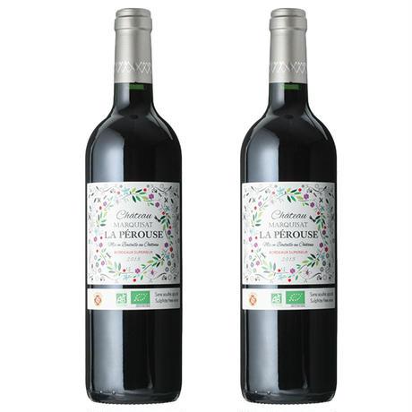 「本格派の健康志向」オーガニック団体認証ワイン(赤6本)セレクト