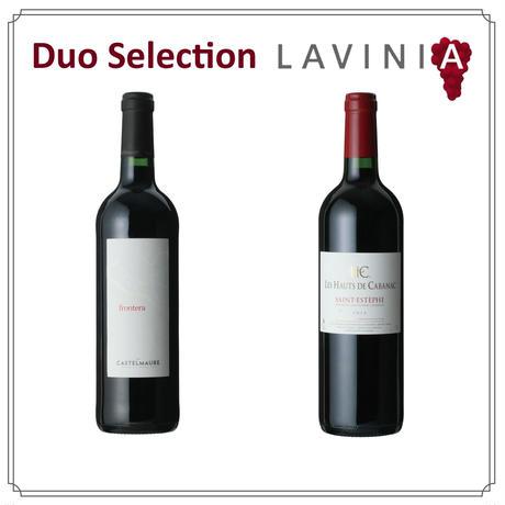 【Duoセレクション】日本でなかなか買えない、パリ ワインショップ LAVINIA セレクト (赤2本)Bセット