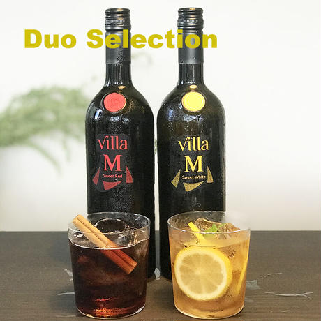 【Duoセレクション】「低アルコールワイン」イタリア産甘口微発泡ワイン2本セット