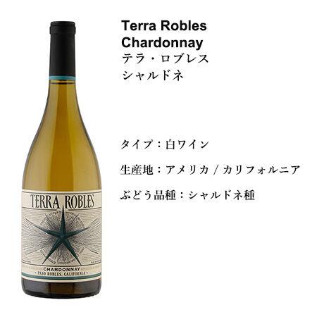 【Trioセレクション】初夏を感じる[ カリフォルニア&ブルゴーニュ ] 白ワインセット