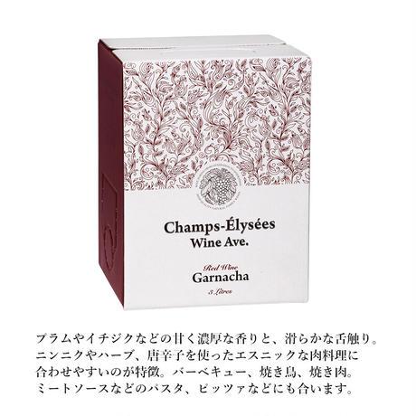 アンチエイジングなワイン【BOXワイン】白・赤 MIX(3L)2箱セット