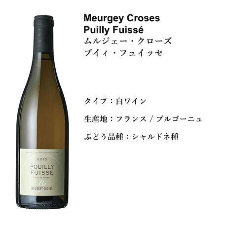 【Duoセレクション】初夏を感じる[ カリフォルニア&ブルゴーニュ ] 白ワインセット