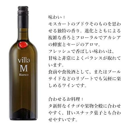 【Trioセレクション】ライフスタイルやシーンに合わせて楽しめる!低アルコールワイン3本セット