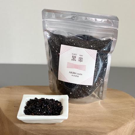 【古代米玄米100%のスーパーフード】黒米