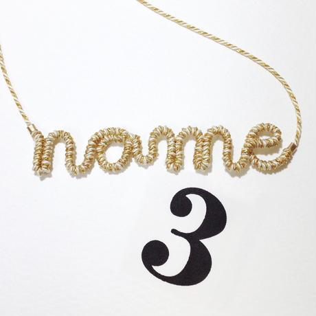 [オーダーメイド]Japanese silk cord necklace くみひもネックレス/3文字用