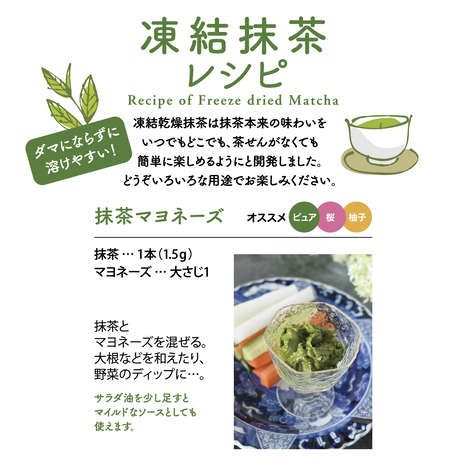 凍結香り抹茶ギフト/ピュア+さくら+ゆず 3缶入り詰め合わせ(1.5gⅹ10本)ⅹ3種 Freeze dry Matcha Gift/Pure + Cherry + Yuzu