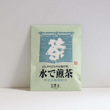 水で煎茶(5g×8袋)(国産)Cold Brew Sencha
