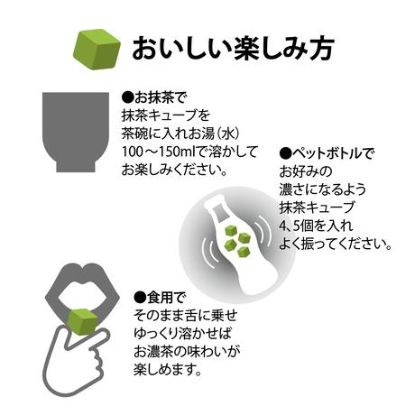 コロコロ凍結抹茶 0.3gⅹ30個  Koro Koro Matcha