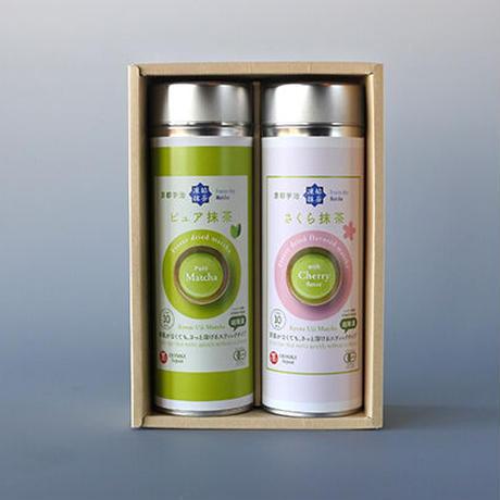 凍結香り抹茶ギフト/ピュア+さくら 2缶入り詰め合わせ(1.5gⅹ10本)ⅹ2種 Freeze dry Matcha Gift/Pure + Cherry