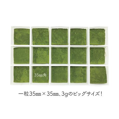 コロコロ凍結抹茶/特大 3g 抹茶キューブⅹ15個 Koro Koro Matcha/EX Large