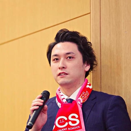 【個人会員2019】 オンライン社会人クラス