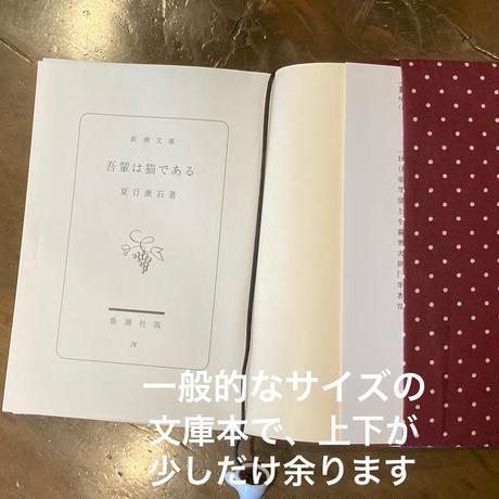 ちずブックカバー【東高円寺MAP】文庫用