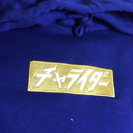 【限定1枚】ボックスロゴ刺繍パーカー  ブルーxゴールド