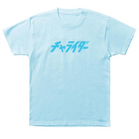 パステルスタンダードロゴTシャツ  ライトブルー