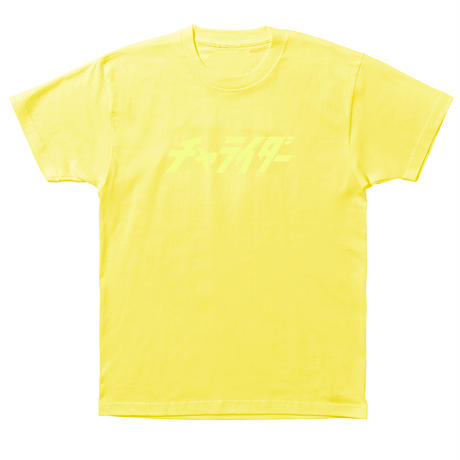 パステルスタンダードロゴTシャツ  ライトイエロー