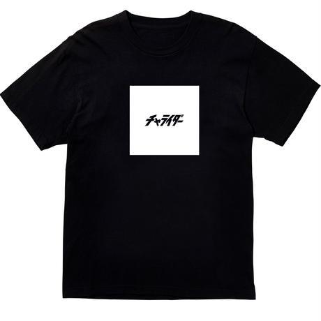 ビッグボックスロゴTシャツ ブラックxホワイト