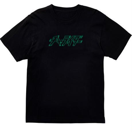 蓄光立体チャライダーTシャツ ブラックxグリーン