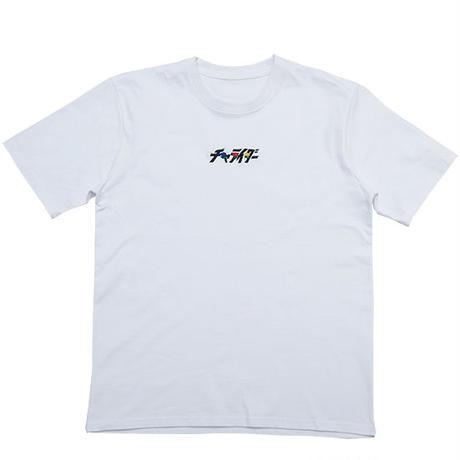 チューリップ刺繍ブアツイTシャツ ホワイト