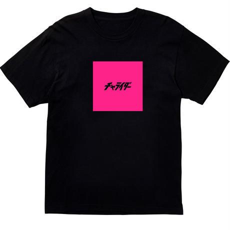 ビッグボックスロゴTシャツ ブラックxピンク